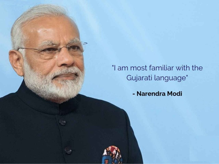 GujaratiLanguage