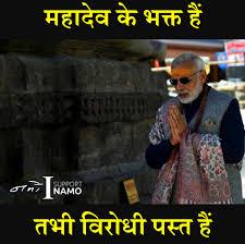 MahadevBhakt