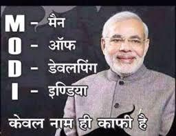 ManOfDevelopingIndia